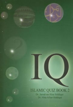 Islamic Quiz Book 2