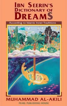 Ibn Sireen's Dictionary Of Dreams - According To Islamic Inner Tradition