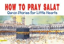 How To Pray Salat
