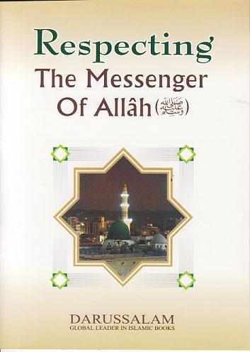 Respecting The Messenger of Allah