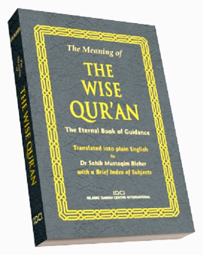 Introductory Offer: The Wise Quran Translated into Plain English - Dr Mustaqim Bleher