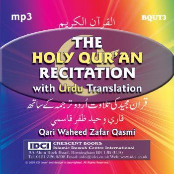 10 Copies Of Qari Waheed Zafar Qasmi
