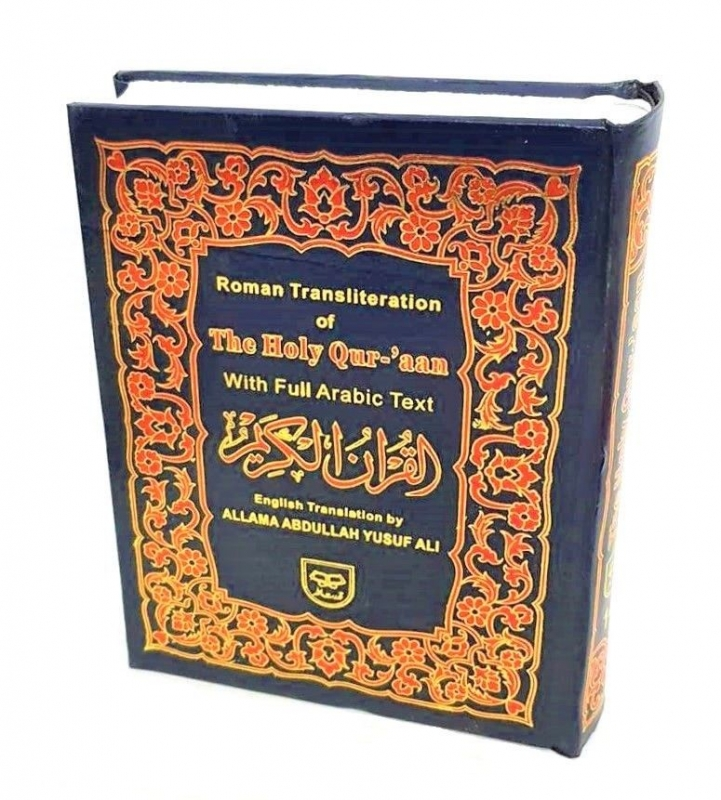 The Holy Quran Arabic Text English Trans & Transliteration (14 - Qudrat Ullah)