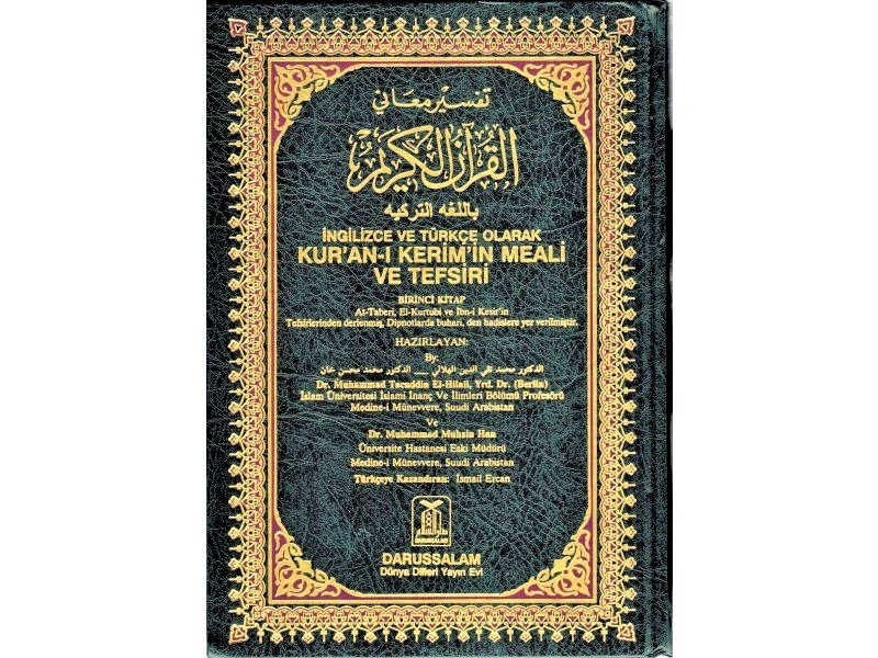 Al Quran Al Kareem In Turkish Language with Tafsir - Darussalam (HB)