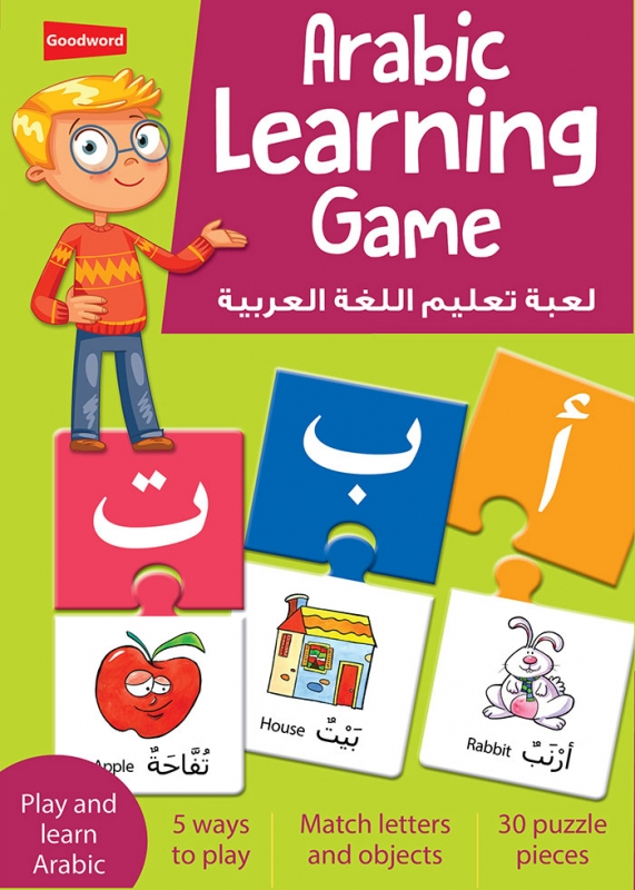 Arabic Learning Game - Goodword (Kids Children Game Gift)