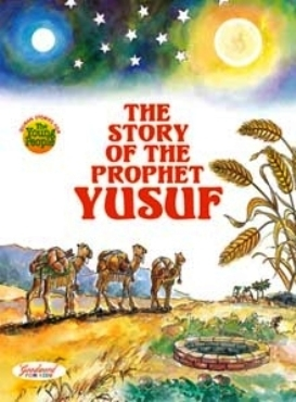 The Story of the Prophet Yusuf (as)