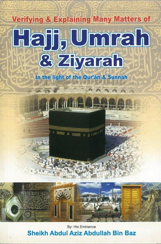 Hajj, Umrah & Ziyarah - A5