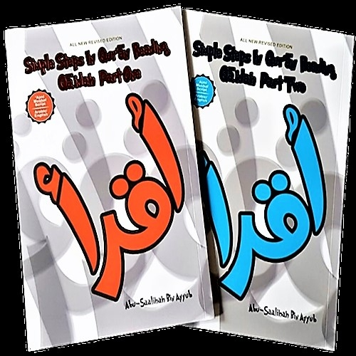 Simple Steps in Quran Reading Qaidah (2 Parts) - New Edition (HB PakIndo Script)