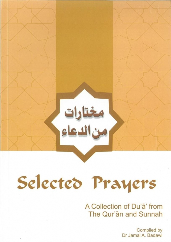 Selected Prayers: A Collection of Du'a from the Qur'an and Sunnah