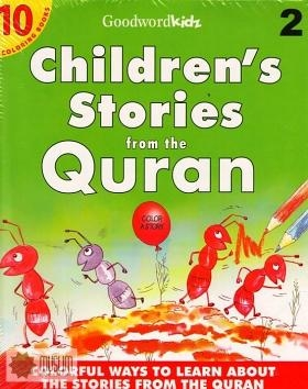 Children's Stories from the Quran (Ten Colouring Books) Box 2