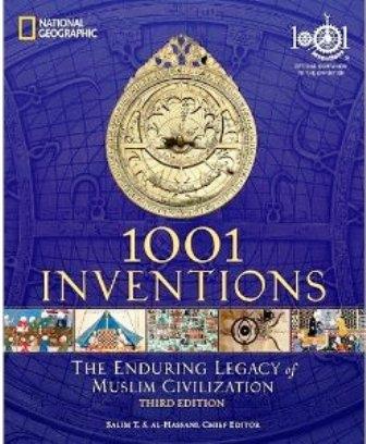 1001 Inventions Book : Legacy of Muslim Civilization (Colour PB)
