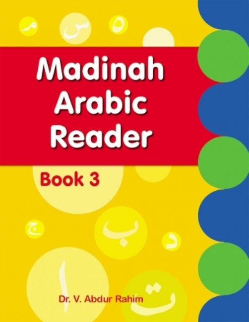 Madinah Arabic Reader - 3