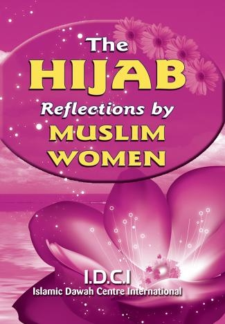 The Hijab: Reflections by Muslim Women