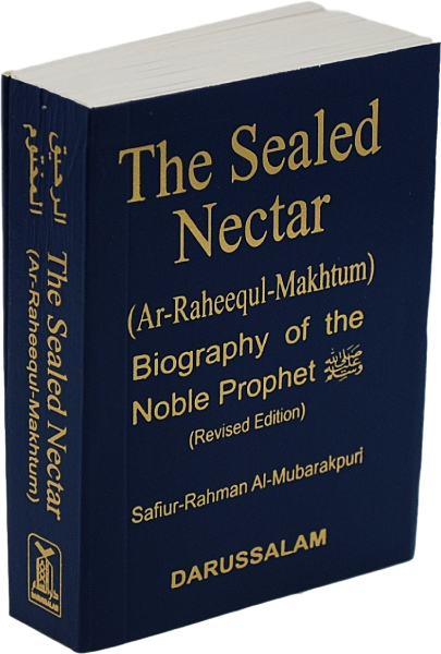 The Sealed Nectar: Ar-Raheeq Al-Mukhtum (Pocket size Paperback)
