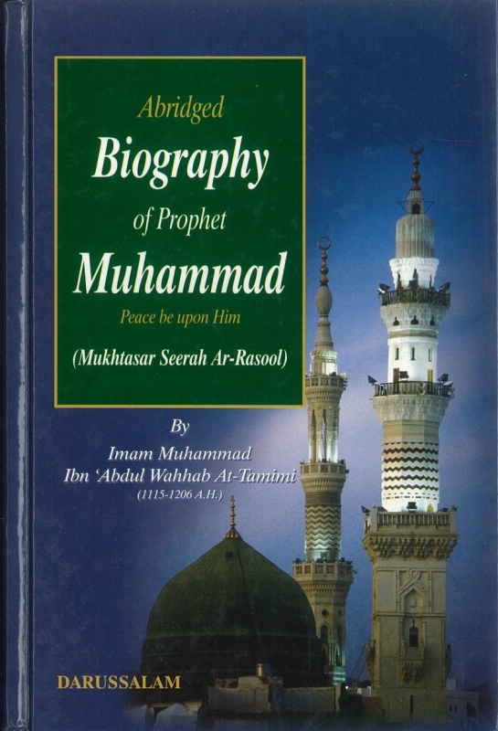 Abridged Biography of Prophet Muhammad (Hardback)