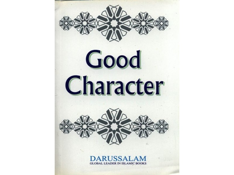 Good Character - Darussalam (PB Pocket size)