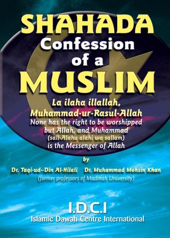 Free ; Shahada Confession Of A Muslim  ( Free Box 200 Booklets)