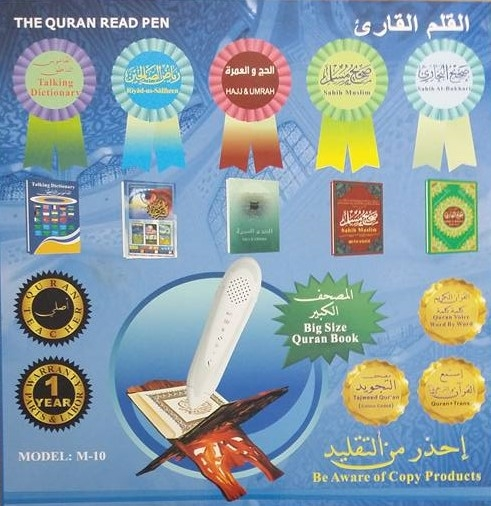 Digital Quran Pen Reader M10 Model - Tajweed Colour Coded Large Quran (DQPR1)