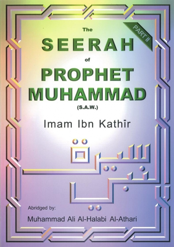 The Seerah of Prophet Muhammad (peace be upon him) Part 2