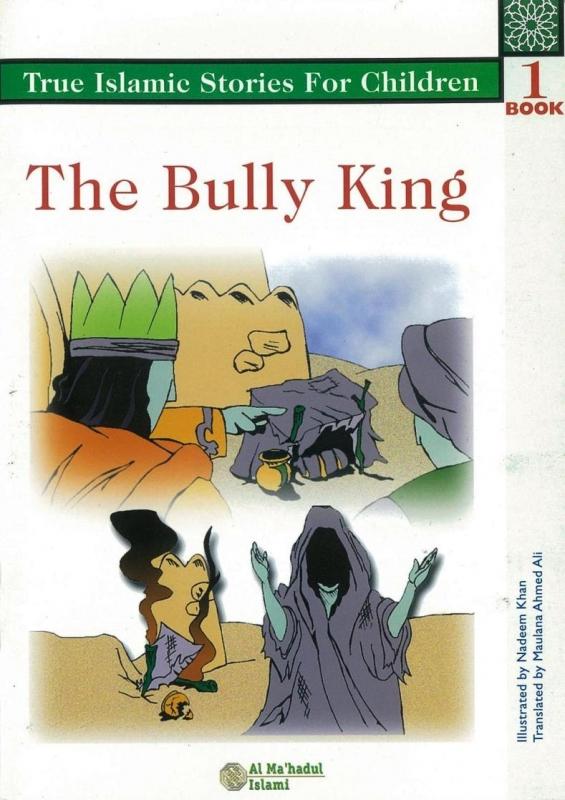 The Bully King