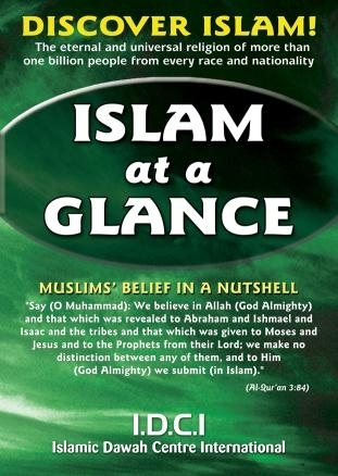FREE; Islam at A Glance ( FREE box 200 booklets)