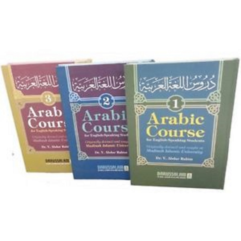 Arabic Course for English-Speaking Students  3 Vol. -Colour - HD