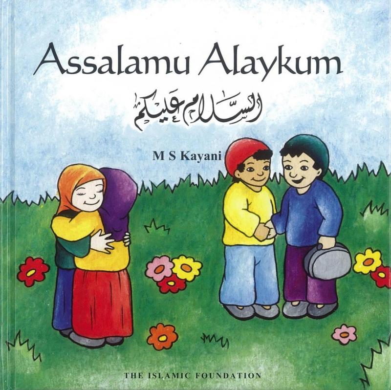 Assalamu Alaykum (HB)