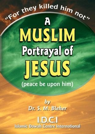 FREE; A Muslim Portrayal of Jesus ( FREE box 200 booklets)