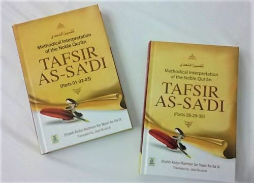 Tafsir As Sadi (Parts 01-02-03 + 28-29-30) Methodical Interpretation Noble Quran