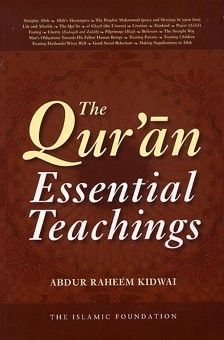The Quran: Essential Teachings
