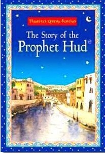 The Story of the Prophet Hud (as)