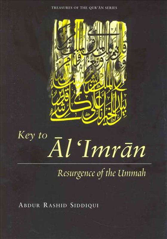 Key To Al Imran Resurgence of the Ummah