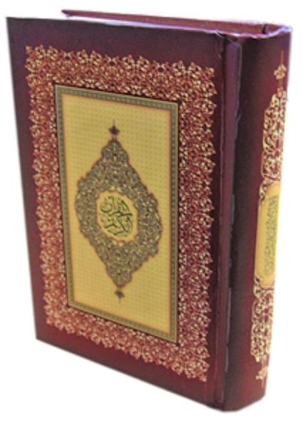 Quran Arabic Mushaf Pocket Size (Uthmani Script, 15 Lines, Hardback) (DS3)