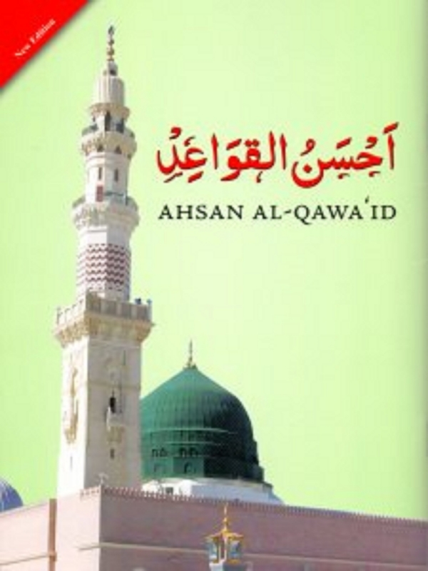 Ahsan al-Qawaid (Colour Coded - New Edition) - Large Size