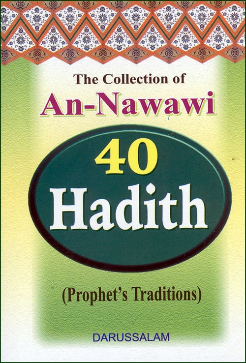 An-nawawi's Forty Hadith (pocket Size)