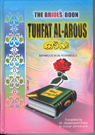 Tuhfat Al-Arous (the Brides Boon)