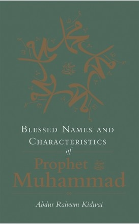 Blessed Names and Characteristics of Prophet Muhammad ﷺ