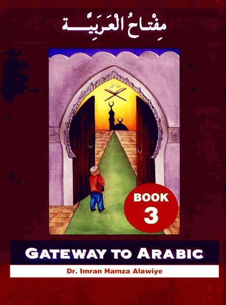 Gateway To Arabic Series - Book 3