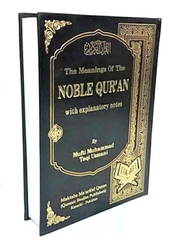 SPECIAL OFFER: The Meanings of the Noble Quran - Mufti Taqi Usmani (HB)