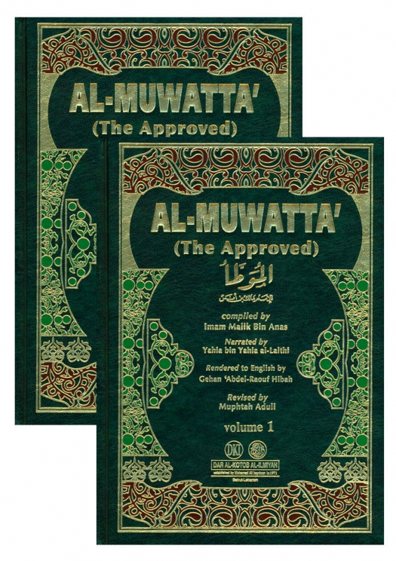 Al Muwatta of Imam Malik (2 Vol.) Arabic English