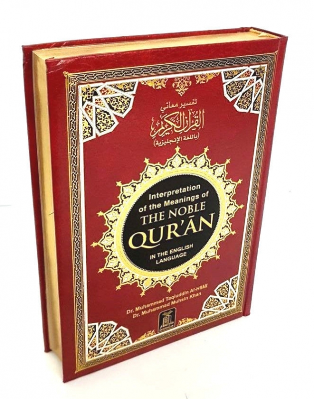 Special Deluxe Gift Edition: The Noble Quran -Arabic/English - (Red, Gold Pages)