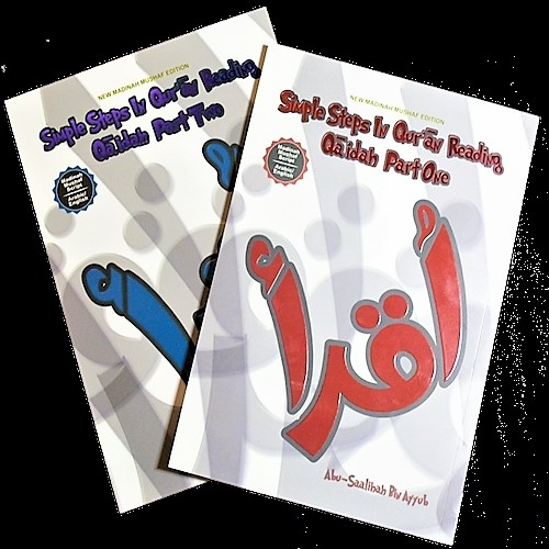 Simple Steps in Quran Reading Qaidah (2 Parts) - New Edition (PB Madinah Script)
