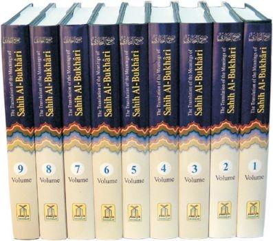Sahih Al-Bukhari (9 Volumes)