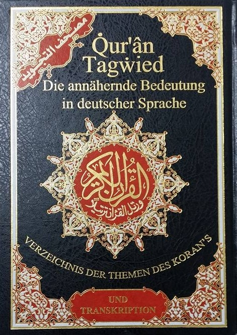 Quran Mushaf Tajweed with Dutch Translation and Transliteration-Colour Coded HB