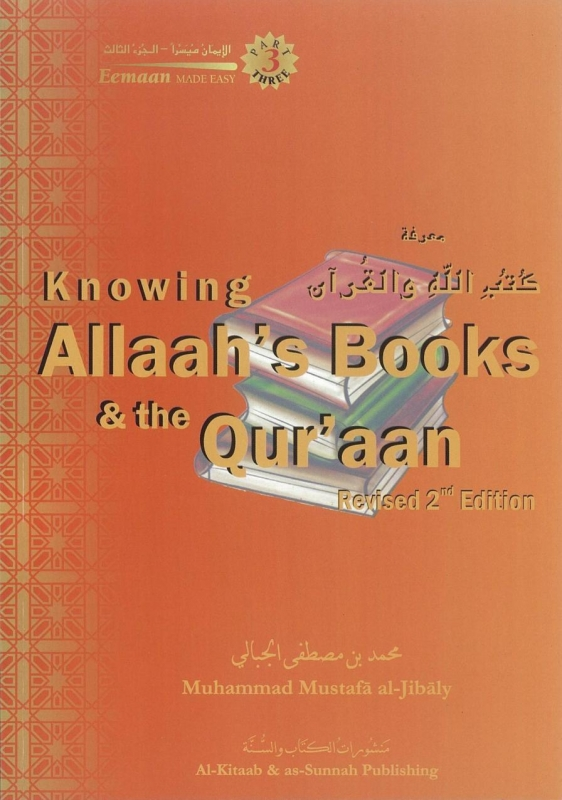 Knowing Allaah's Books & The Qur'aan