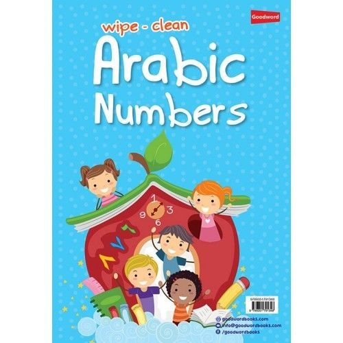 Arabic Numbers: (Fun Activities for Kids) (Colour -Paperback) (Wipe Clean)