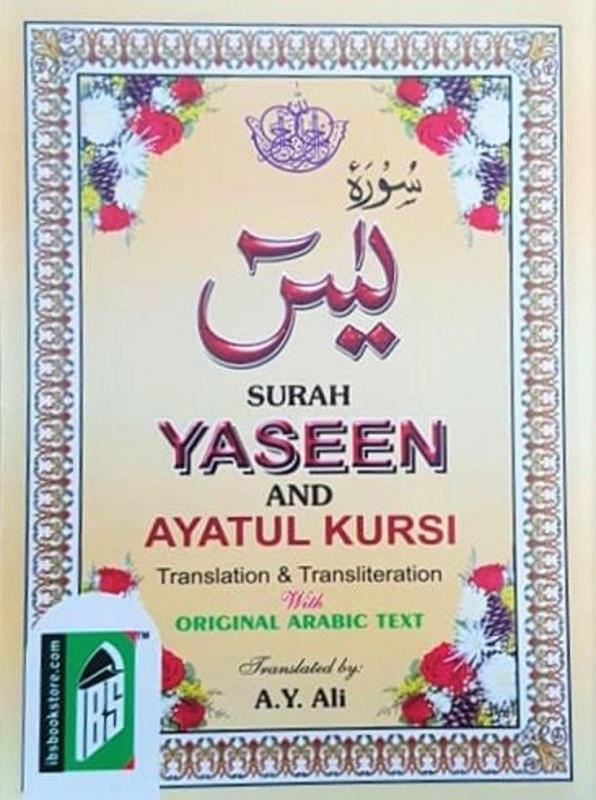 Surah Yasin/Yaseen & Ayat Qursi Eng Translation & Translit(Pocket Siz)(91) (IBS)