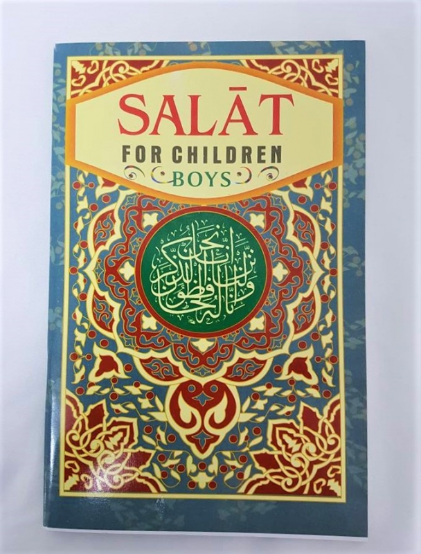 Salat for Children: Boys (Paperbck - Colour - Salah - Prayer)
