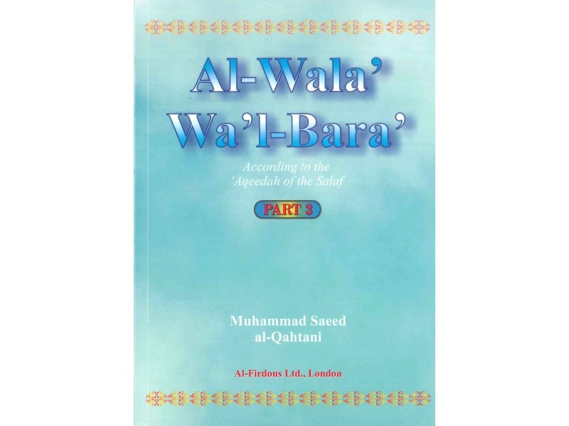 Al Wala Wal Bara: According to the Aqeedah of the Salaf (Part 3)