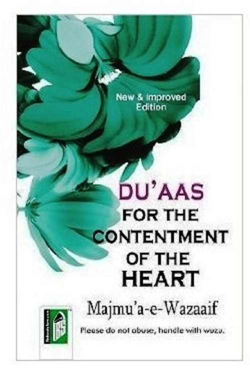 Duaas for the Contentment of the Heart (Majmuae Wazaaif) (New Edition - Paperback)